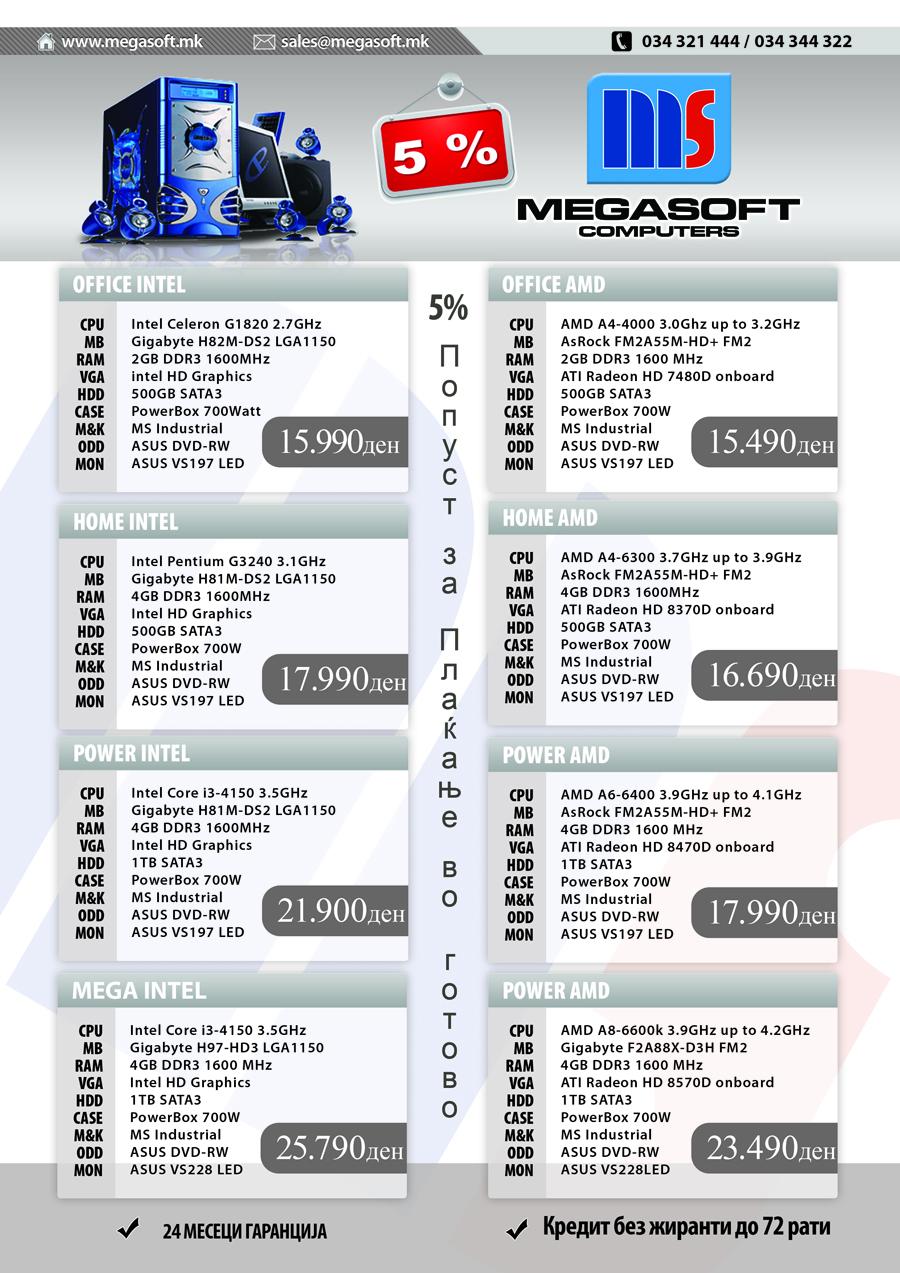 katalog Mart 2016 komplet masini